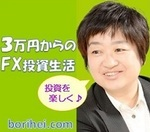 borihei_podcast_2.jpg